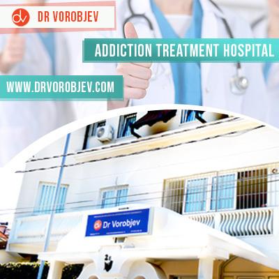 Banner -Clinic Dr Vorobjev